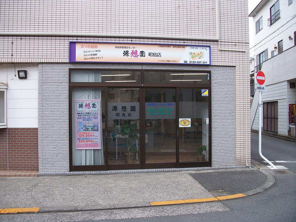 IMGP0909