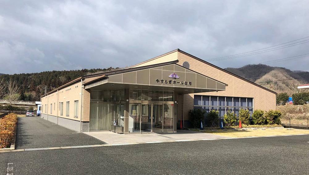 yasuragi_sayou